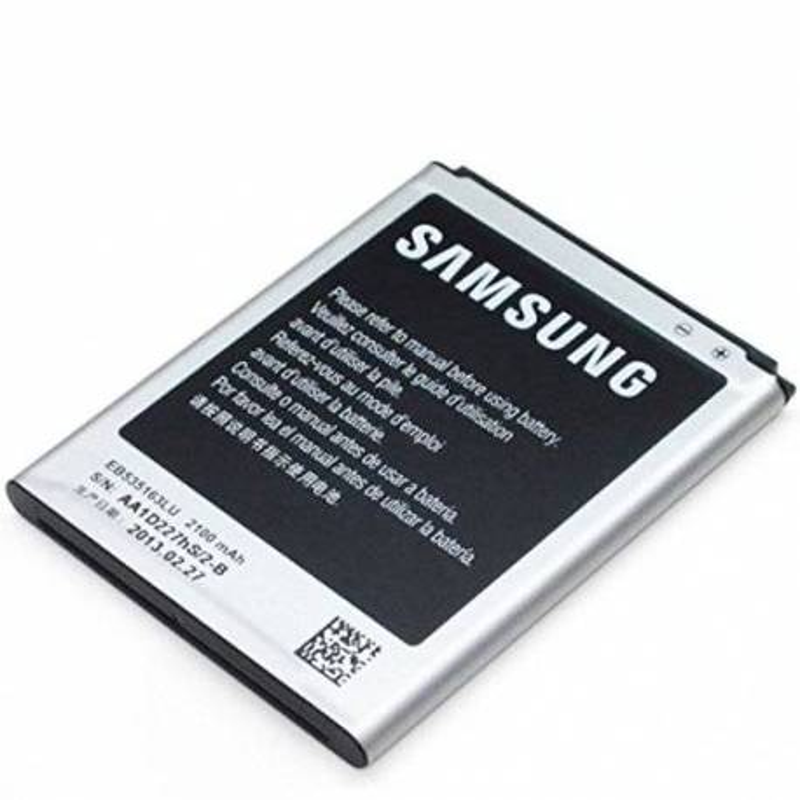 Batterie d'Origine Samsung EB535163LU
