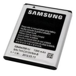 Batterie d'Origine Samsung EB464358VU